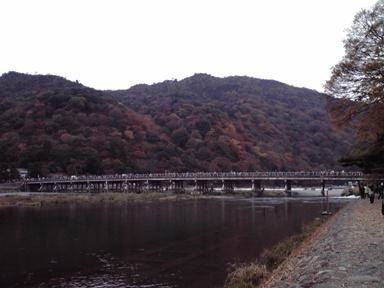 20091122渡月橋.jpg