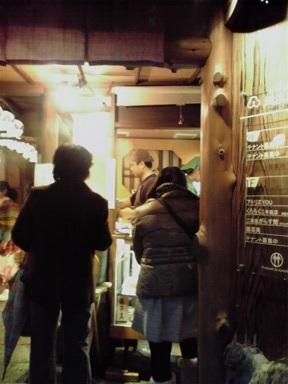 20091122mitarashi.jpg