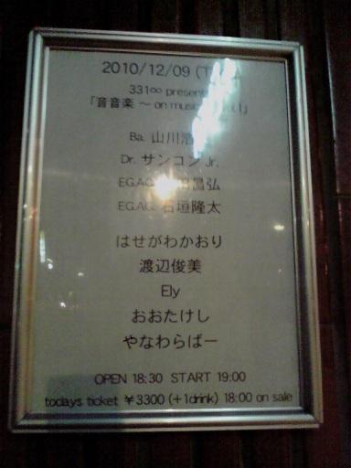 2010120917530000.jpg
