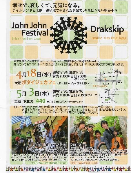 コピー ~ EPSON001.JPG