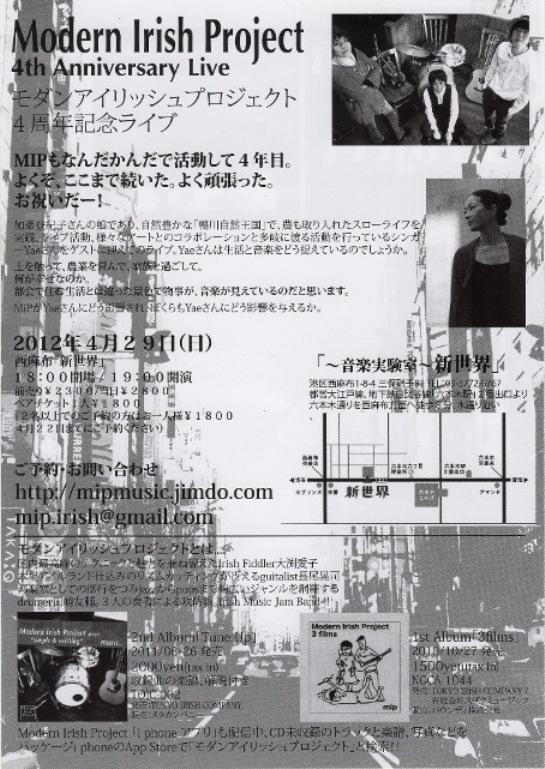コピー ~ EPSON005.JPG