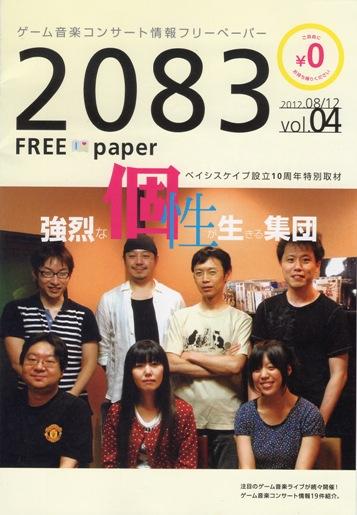 EPSON136.JPG