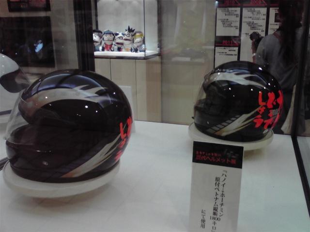 P1000029.JPG